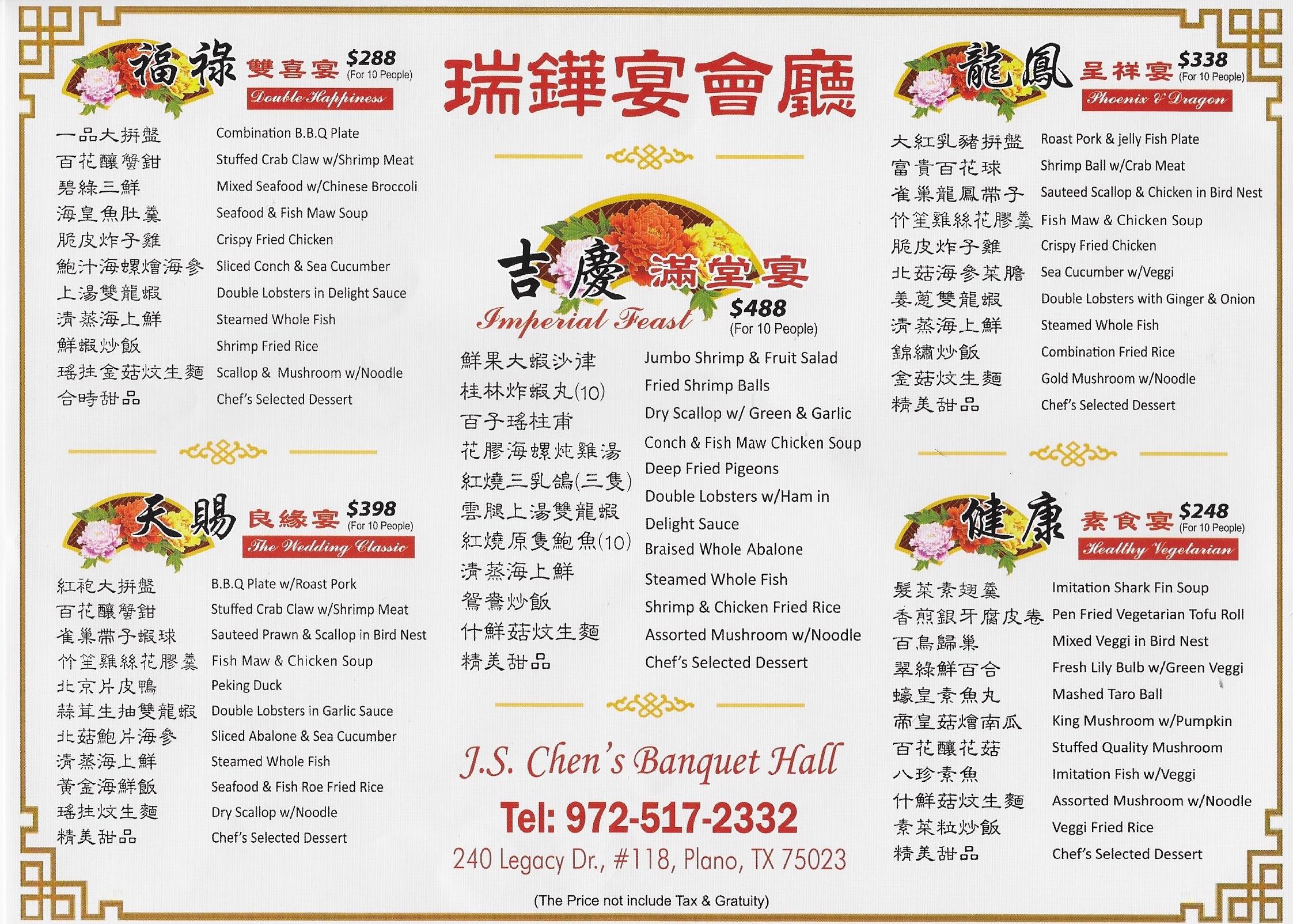 Chinese Restaurants TX | Hong Kong Style Chinese Food Dallas